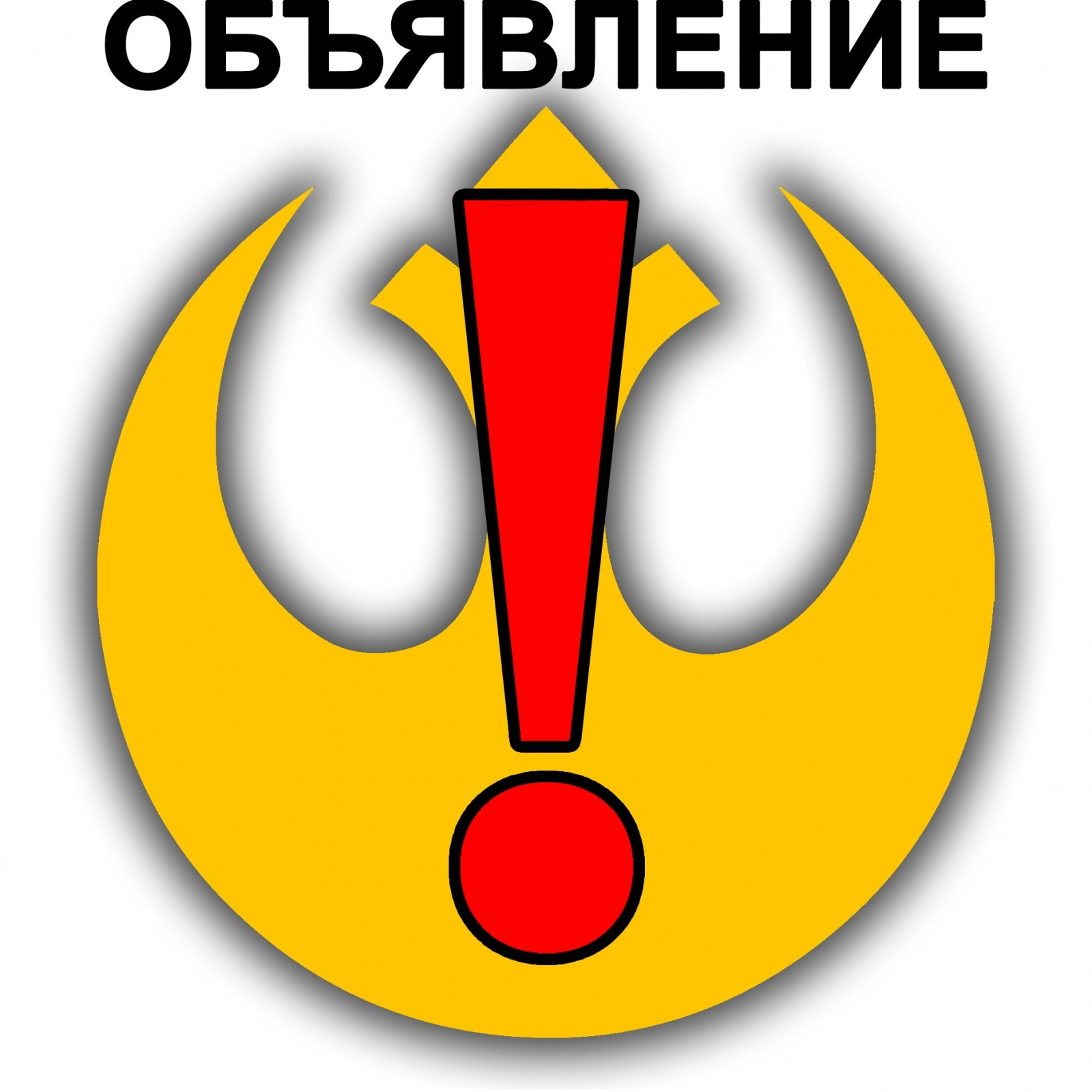 Новости Звездных Войн (Star Wars news): SWatB необходима помощь с форматом книг FB2